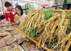 UN Food Standards Body Recognizes Ginseng as Food