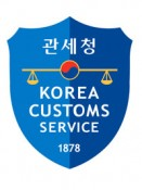 Import Procedures in Korea