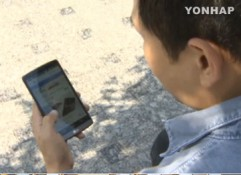 BOK: 1 in 6 S. Koreans Use Mobile Payment