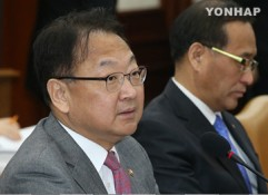 Minister: Exports Can Rebound, Economy Can Grow 3.1%