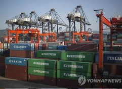 Think Tank: S. Korea' Exports to China to Continue Decline This Year