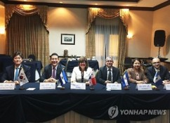S. Korea, 6 Central American Countries to Hold FTA Talks in Seoul