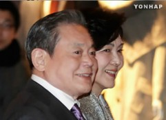 Study: More than 70 Percent of S. Korean Billionaires Heirs to Wealth