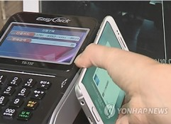 E-Commerce Transactions Exceed 100 Trillion Won