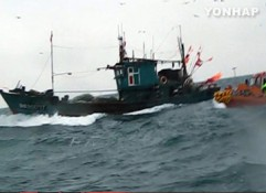 S. Korea, China to Conduct Joint Crackdown on Illegal Chinese Fishermen