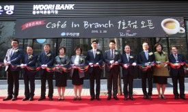 Coffee Shop in a Bank
