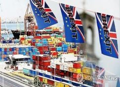 UK Business Secretary to Launch Trade Talks with S. Korea, US, China, Japan