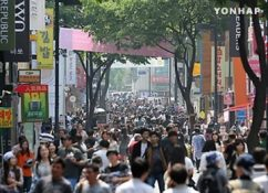 South Korea's Population Exceeds 50 Million People