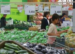 S. Korean Consumer Prices Rank Mid-to-Low in OECD