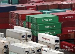 Export, Import Prices Rise Sharply