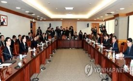Seoul's Economy-related Ministries Activate Emergency Response Team