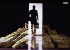 Back Taxes from Offshore Tax Evasion Post Record 1.3 Tln Won