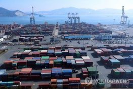 S. Korean Exports Continue to Grow for 16th Month