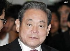 100 Bln Won Taxes Slapped on Samsung Chief, Conglomerate Heads