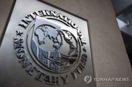 IMF Maintains S. Korea's Growth Outlook at 3% for This Year