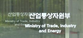 S. Korea expects slower export growth in April