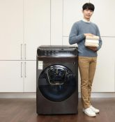 Korean washer exports to US almost halved after safeguard action: KITA