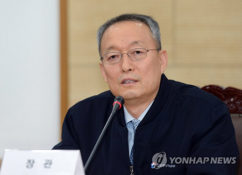 S. Korea Attracts $500 Mln in Chinese Investment