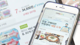 Online shopping purchases continue to increase in June
