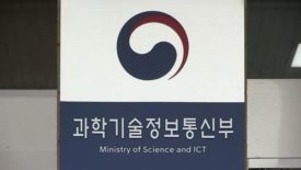 Korea ICT exports rise for 24th straight month in Oct